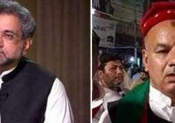 الیکشن کمیشن نے شاہد خاقان عباسی دی کامیابی دا نوٹی فکیشن روک دتا