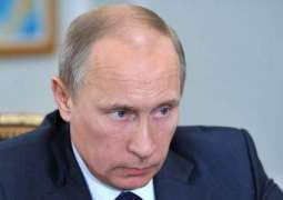 Russia Ready to Implement Railway Project With Seoul, Pyongyang - Putin