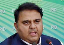 PEMRA to be replaced by new authority to oversee all forms of media: Chaudhry Fawad Hussain