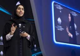 UAE participates in World Volunteer Conference in Germany