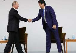 Putin's Peace Treaty Proposal to Japan Perceived by Tokyo as Signal for Actions - Diplomat