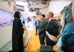 """مركز جامع الشيخ زايد الكبير يشارك في معرض """"بورصة السفر الآسيوي"""""""