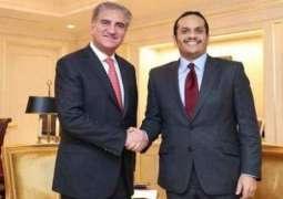 پاکستانیو پاسپورٹ بنا لوو!قطر نے پاکستانیاں لئی 1لکھ نوکریاں دا اعلان کر دتا