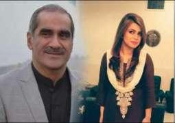 خواجا سعد رفیق دی بیوی شفق حرا ولوں پی ٹی وی وچ مٹھیائی ونڈن دا انکشاف