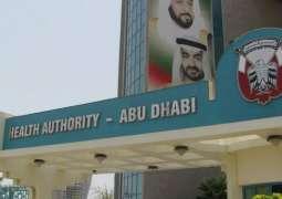 رئيس دائرة الصحة - أبوظبي يزور عيادة