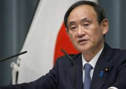 Japan to Closely Follow Situation Around US Withdrawal From INF Treaty - Cabinet Secretary