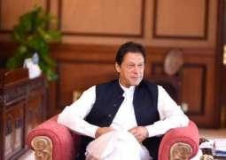 وزیراعظم عمران خان سعودی عرب دے دورے اُتے چلے گئے