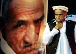 Play 'Sipahi Maqbool Hussain' to be staged on Oct 27
