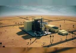 """""""الإمارات لتحويل النفايات إلى طاقة"""" تشارك في """"ويتيكس 2018 """""""