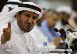 UAE, Saudi Arabia to provide US$70 million to support teachers in Yemen