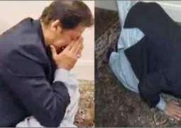 عمران خان دی مدینہ منورہ وچ روندے ہوئے دعا کرن دی تصویر وائرل