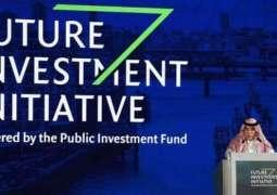 بین الاقوامی سرمایہ کاری نے کامیابی دے ریکارڈ قائم کر دتے