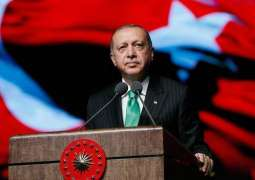 Erdogan Expresses Condolences to Khashoggi's Family Via Phone Call - Source