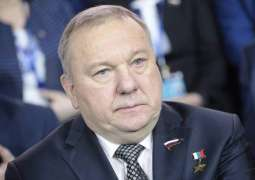 INF Talks Failure Would Cause Escalation Akin to Cuban Missile Crisis - Russian Lawmaker