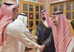 Saudi King, Prince Receive Khashoggi's Relatives in Riyadh - Reports
