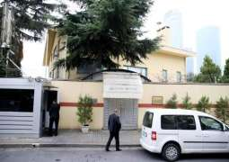 Khashoggi's Possible Belongings Found in Car of Saudi Consulate in Turkey - Reports