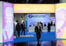 Environment Agency participates in 'Ramsar Conference', highlights efforts in wetland conservation