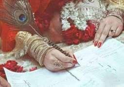 حلالہ دے ناں اُتے ملی نوجوان بیوی نوں وڈیرے بابے نے طلاق دین توں انکار کردتا