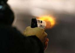 کوئٹہ دے علاقے کلی شابو وچ نجی سکول اُتے فائرنگ،4بال زخمی