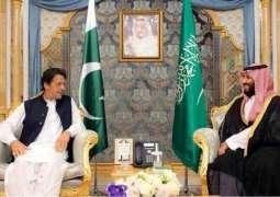 وزیراعظم عمران خان نے یمن جنگ وچ ثالث بنن دا اعلان کر دتا