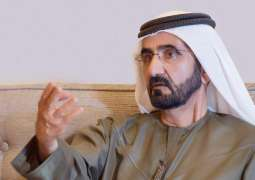 Mohammed bin Rashid says Saudi Arabia is a key player in shaping the future of the global economy'