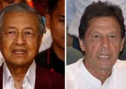 جے پاکستان وچ عمران خان ورگے لوک نیں تے میں اوہناں نال کم کرن لئی تیار آں:مہاتیر محمد