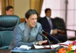 سعودی عرب مگروں پاکستان نوں قرضہ دین والیاں دی لائن لگ گئی