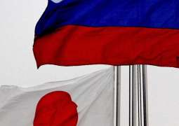 Japan Seeking Larger Cooperation With Russia in Communication Technologies - Official