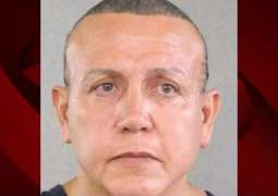 Suspect Linked to Bomb Packages Identified as Cesar Sayoc of Florida - Reports