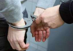 منی لانڈرنگ کیس:انور مجید دے پُتر نمر مجید نوں گرفتار کر لیا گیا