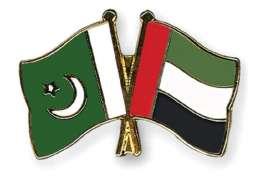 UAE, Pakistan discuss ways to strengthen ties