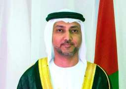UAE Ambassador meets with VP of Cuban Council of State