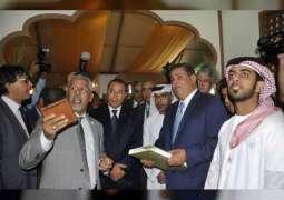 الإمارات تشارك في الملتقى الدولي للتمور بأرفود جنوب المغرب