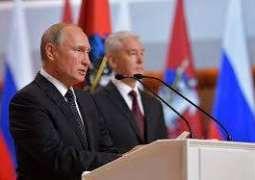 Khashoggi Case Does Not Affect Preparations for Putin's Planned Visit to Riyadh - Kremlin