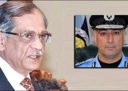 سپریم کورٹ نے آئی جی اسلام آباد دے تبادلے دا نوٹی فکیشن معطل کردتا
