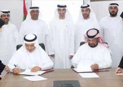 Ras al-Khaimah encourages local produce sale