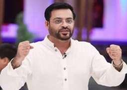 تحریک انصاف دے رہنما عامر لیاقت حسین دی نااہلی دا واضح امکان