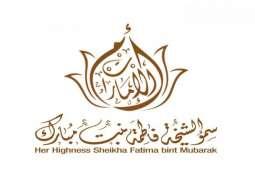 The nation's flag a symbol of its pride, sovereignty, unity: Fatima bint Mubarak