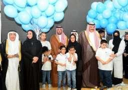 الأمير سعود بن جلوي يفتتح مركز التوحد الأول بجدة