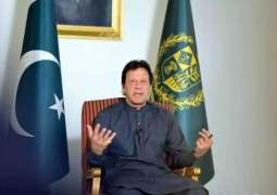آسیہ بی بی کیس دے فیصلے مگروں عدالتاں تے عسکری قیادت خلاف ورتی جان والی زبان قابل مذمت اے:عمران خان