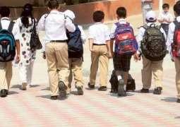 ملک بھر وچ احتجاج:آل پاکستان پرائیویٹ سکولز ایسوسی ایشن نے کئی شہراں وچ سکول بند کرن دا اعلان کردتا
