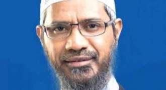 مشہورسکالر ڈاکٹر ذاکر نائیک دی جائیداد ضبط کرن دا حکم جاری