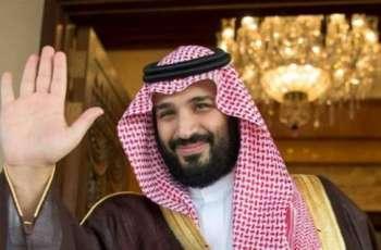 امریکا تے سعودی عرب دا جھیڑا ودھ گیا