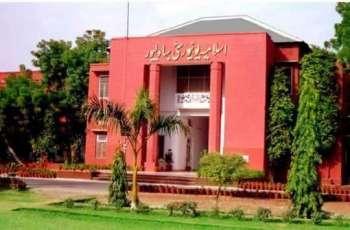 Federal Parliamentary Secretary visits Islamia University of Bahawalpur; praises varsity's academic development