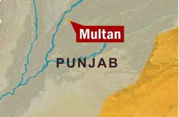 State land worth Rs 300 mln retrieved in Multan