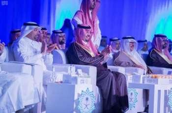 الأمير فيصل بن خالد بن سلطان يدشن