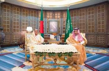 خادم الحرمين الشريفين يعقد جلسة مباحثات رسمية مع رئيسة وزراء جمهورية بنغلاديش