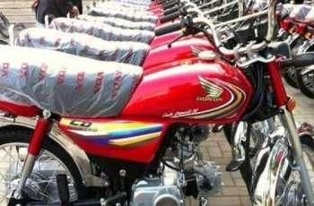 اٹلس ہنڈا نے غریباں دی سواری 70سی سی موٹر سائیکل دی قیمت وچ وادھا کر دتا