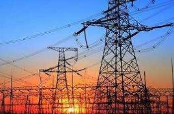 حکومت نے اک وار فیر بجلی بم ڈیگن دی تیاری کر لئی