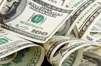Bank Foreign Currency selling/buying Rate in Pakistan 18 October 2018